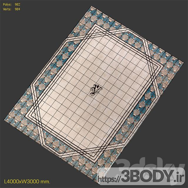 آبجکت سه بعدی فرش عکس 2