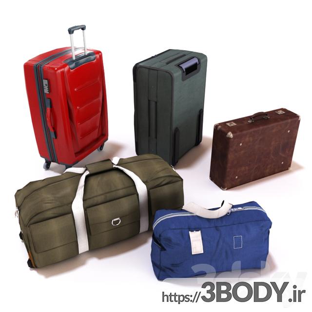 مدل سه بعدی مجموعه کیف و چمدان عکس 1