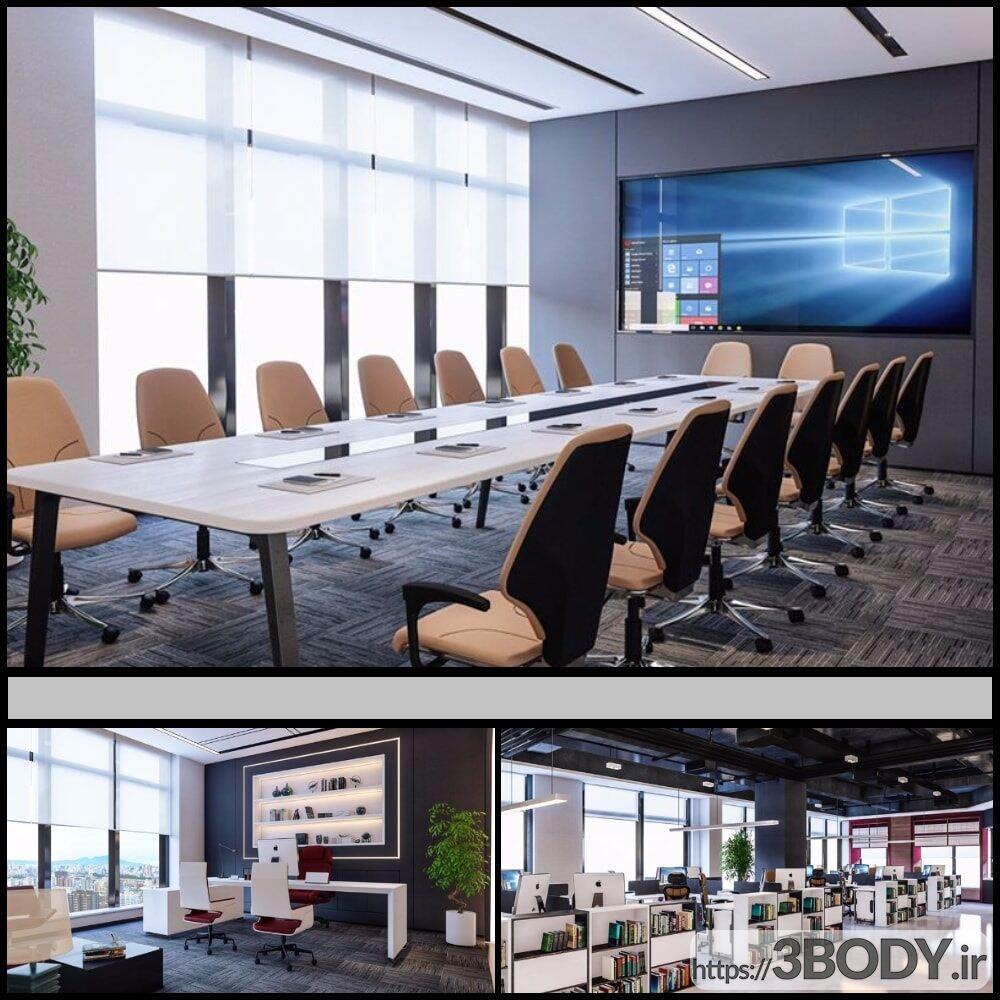 صحنه آماده داخلی سالن اداری و برگزاری جلسه به سبک مدرن برای لومیون عکس 1