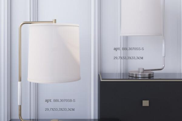 آبجکت سه بعدی چراغ رومیزی عکس اصلی